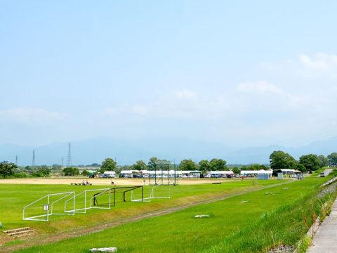 黒部川公園