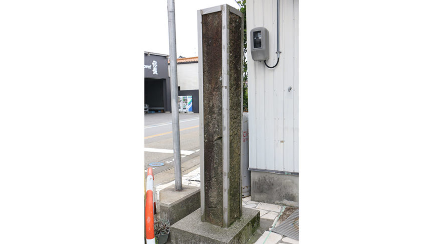 二十四輩の石塔