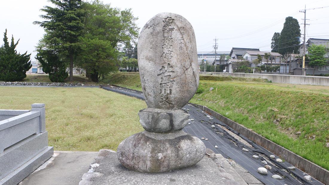 相撲取りの碑