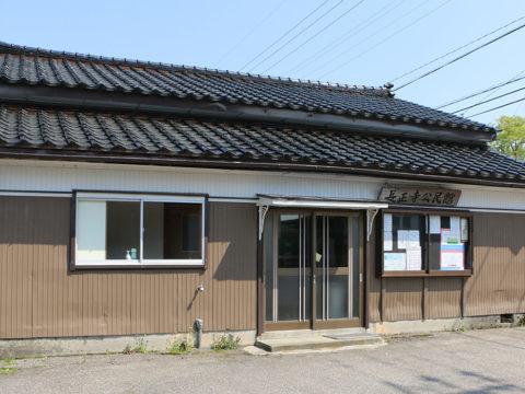 長正寺公民館