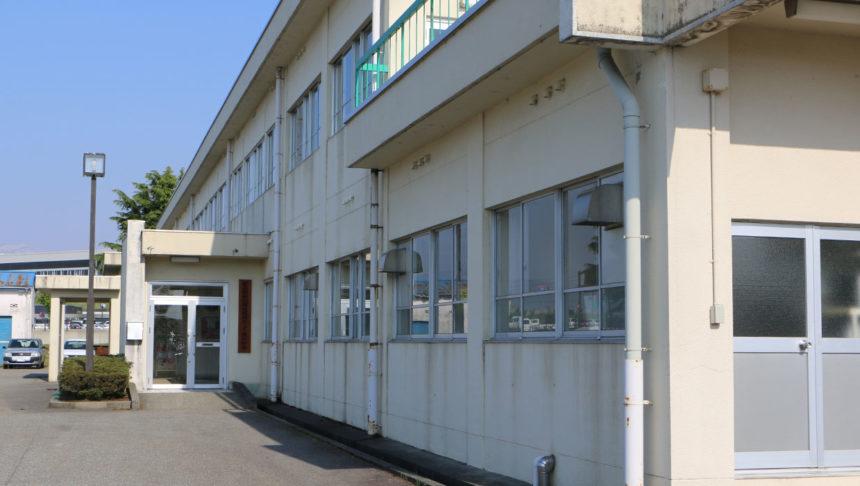 新川農林振興センター