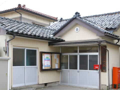 上野公民館